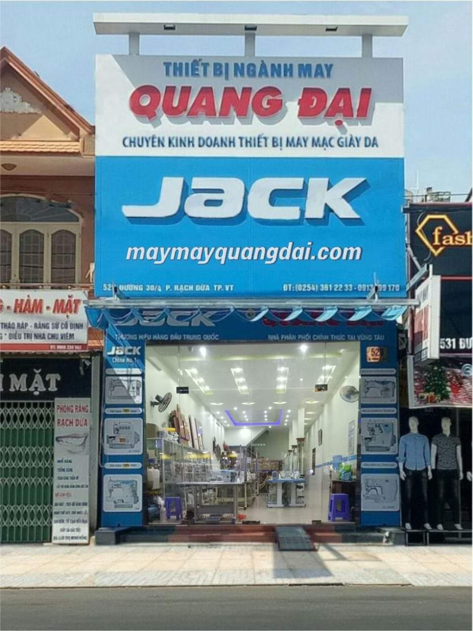 cửa hàng máy may Quang Đại